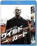 ワイルドカード [WB COLLECTION][AmazonDVDコレクション] [Blu-ray]