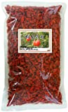 クコの実500g ゴジベリー くこ 枸杞子 種実 種子