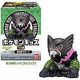 ポケットモンスター ポケモンキッズ ココ編 [全10種セット(フルコンプ)]※BOX販売ではありません。