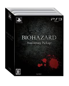 BIOHAZARD Anniversary Package - PS3
