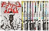 モブサイコ100  コミック 1-14巻セット