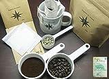 世界一美味しい幻のコーヒーセット【コピルアク・コナ・ゲイシャ】3P×2セット・ドリップコーヒー専用ハーブ&スパイス【タイム】1gセット
