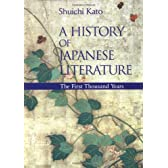 英文版 日本文学史序説 - A History of Japanese Literature: TheFirst Thousand Years