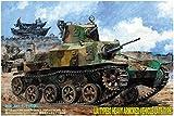 ピットロード 1/35 グランドアーマーシリーズ 日本陸軍 九二式重装甲車 後期型 エッチングパーツ付き プラモデル G43E