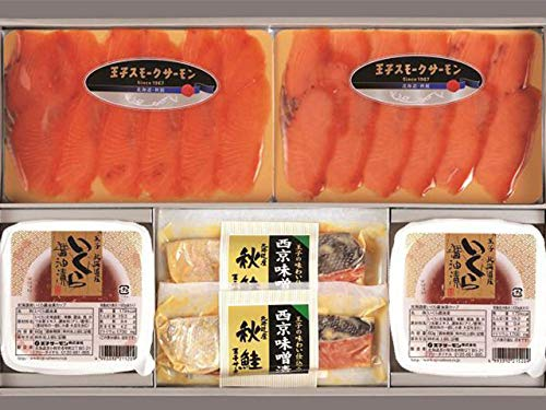 秋鮭スモークサーモン・いくら・漬魚詰合せ