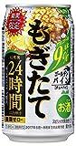 アサヒもぎたて期間限定ゴールデンパイン缶 [ チューハイ 350ml×24本 ]