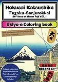 Hokusai Katsushika Fugaku-Sanjurokkei 36 views of Mount Fuji VOL.1 Ukiyo-e Coloring book 大判