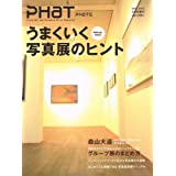 PHaT PHOTO (ファットフォト) 2008年5月増刊号 うまくいく写真展のヒント/森山大道