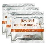リバイバルアスタフェイスマスクデラックス (Revival ast face mask DX) 30枚入り x3袋 (合計90枚)