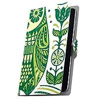 igcase Huawei MediaPad M3 Lite メディアパッド 専用ケース 手帳型 タブレットケース タブレットカバー カバー レザー ケース 手帳タイプ フリップ ダイアリー 二つ折り 直接貼りつけタイプ 004548 アニマル フクロウ 鳥 緑