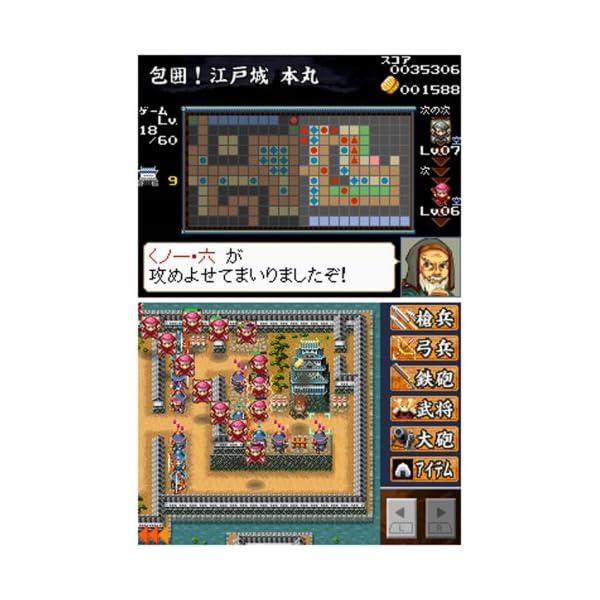 風雲! 大籠城の紹介画像5
