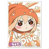 キャラクタースリーブ 干物妹!うまるちゃん UMARU Dive! (EN-176)
