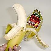フィリピン産 甘熟王 かんじゅくおう バナナ1パック 4~5房