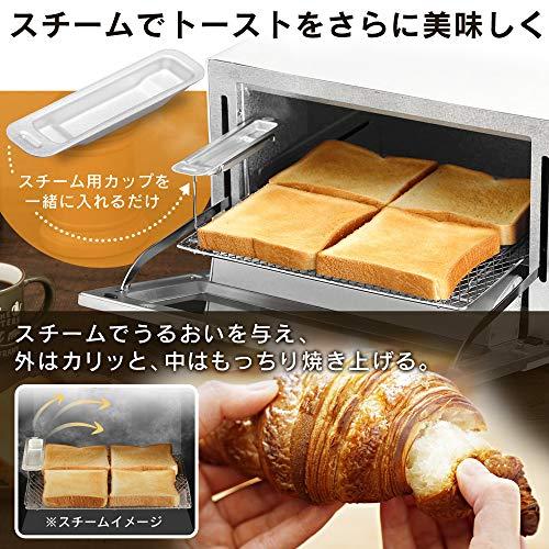 アイリスオーヤマ『スチームオーブントースター(SOT-012)』