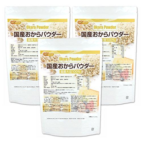 国産 おから パウダー 1kg×3袋 超微粉 [02] 国産 大豆 100% NICHIGA(ニチガ)