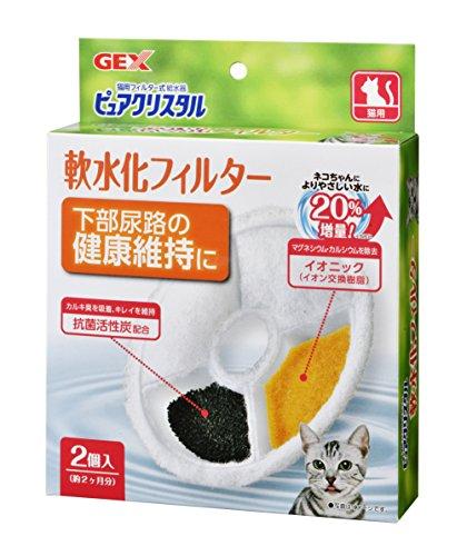 ジェックス ピュアクリスタル 軟水化フィルター 猫用 2個入