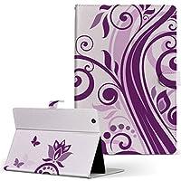 SOT31 SONY ソニー Xperia Tablet エクスペリアタブレット タブレット 手帳型 タブレットケース タブレットカバー カバー レザー ケース 手帳タイプ フリップ ダイアリー 二つ折り クール 花 模様 sot31-001073-tb