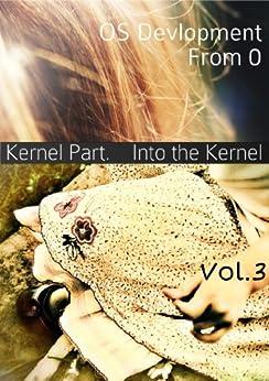 [yabusame2001]の0から作るOS開発 Vol.3 カーネル編 そしてカーネルへ