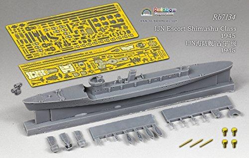1/700 日本海軍 占守型海防艦 1945