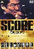 SCORE[DVD]