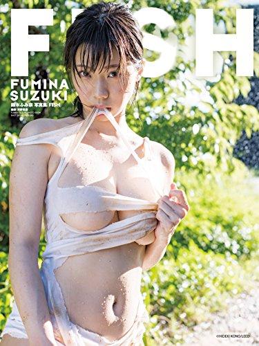 FISH-鈴木ふみ奈写真集