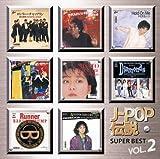 J-POP伝説VOL.2 ユーチューブ 音楽 試聴