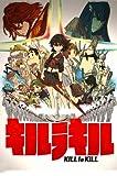 キルラキル7(通常版)[DVD]