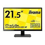iiyama ディスプレイ モニター XU2290HS-B2 21.5インチ/フルHD/スリムベゼル/HDMI端子付