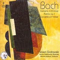 Bach: Concertos/Partita