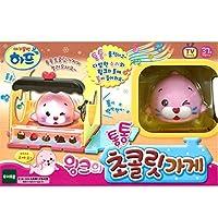 Toytron Baby Harp Wink's Chocolate Shop 子供のおもちゃ [並行輸入品]