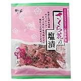 神尾食品工業 さくら花の塩漬 30g×12個