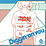 T-Palette Records 2nd Anniversary Mix~Diggin' on you~Mixed by サイプレス上野とロベルト吉野