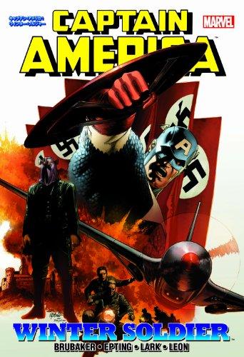キャプテン・アメリカ:ウィンターソルジャー (ShoPro Books)の詳細を見る