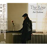 The Rose~I Love Cinemas~