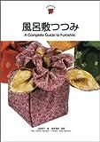 風呂敷つつみ A Complete Guide to Furoshiki (Japanesque)