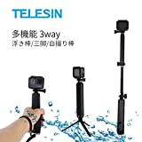 Best GoProゴープロ - TELESIN 3in1自撮り棒 3 Way 浮き棒 折り畳み式 軽量 人体工学設計 Review