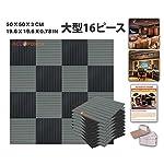 エースパンチ 新しい 16ピースセット黒とグレー 500 x 500 x 20 mm ウェッジ 東京防音 ポリウレタン 吸音材 アコースティックフォーム AP1035
