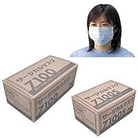 サージカルマスク サ-ジカルマスク 7100(50マイイリ)【1箱単位】(24-5642-00)