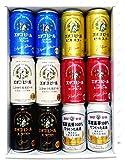 エチゴビール 6種 350ml×12缶 飲み比べセット