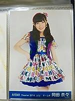 AKB48 2014 July 7月 月別生写真 岡田奈々 1月 2月