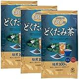 オリヒロ 徳用どくだみ茶 60包【3袋セット】