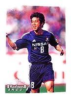 2003カルビーJリーグチップスカード【135遠藤彰弘/横浜F・マリノス】レギュラーカード