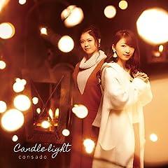 consado「Candle light」の歌詞を収録したCDジャケット画像
