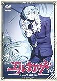 エル・カザド VOL.3 [DVD]