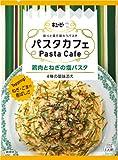 キユーピー パスタカフェ 鶏肉とねぎの塩パスタ 4種の薬味添え 84.5g×6袋
