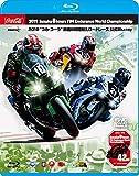 """2019""""コカ・コーラ""""鈴鹿8時間耐久ロードレース公式ブルーレイ [Blu-ray]"""