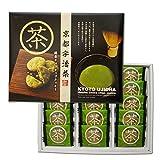 【京都限定】京都宇治抹茶チョコチップクッキー 15個入り