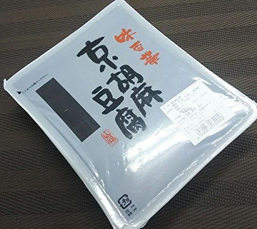 味百華 京 胡麻豆腐 ( 黒胡麻 ) 560g レトルト そのままお召し上がり頂けます。