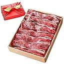 風呂敷 ギフト 肉 牛肉 A4 ~ A5ランク 和牛 切り落とし すき焼き肉 1kg A4~A5等級 しゃぶしゃぶも 黒毛和牛 プレゼントに 【 牛切ギフト1000 】