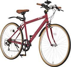 アルテージ(ALTAGE) 自転車 クロスバイク 26インチ シマノ製6段変速 ACR-001 ボルドー